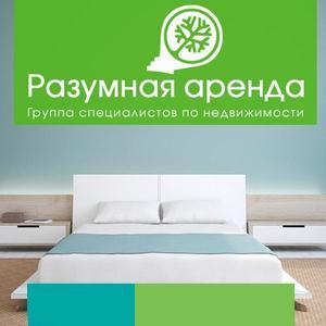 Аренда квартир и офисов Безенчука