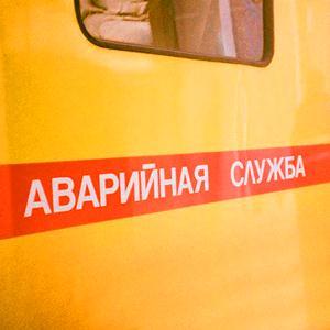 Аварийные службы Безенчука