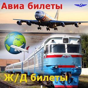 Авиа- и ж/д билеты Безенчука