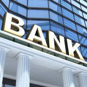 Банки Безенчука