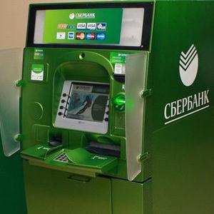 Банкоматы Безенчука
