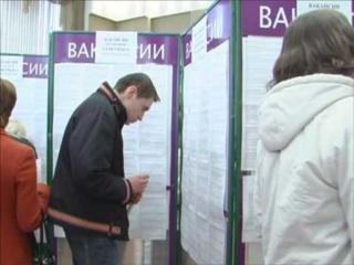Центры занятости Безенчука