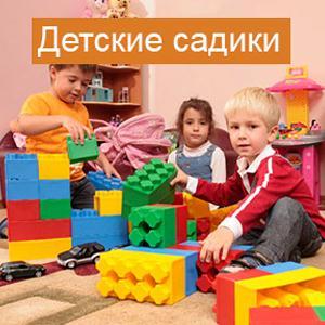 Детские сады Безенчука
