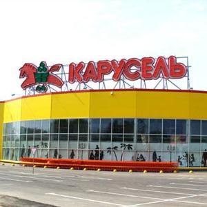 Гипермаркеты Безенчука