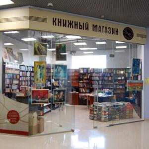 Книжные магазины Безенчука