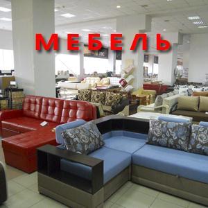 Магазины мебели Безенчука