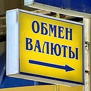 Обмен валют Безенчука