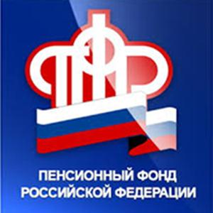 Пенсионные фонды Безенчука