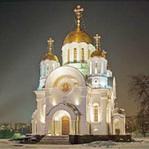Религиозные учреждения Безенчука