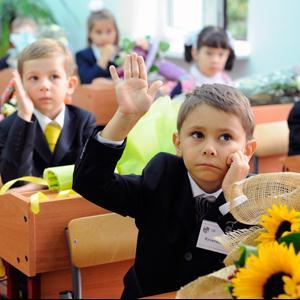 Школы Безенчука