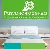 Аренда квартир и офисов в Безенчуке