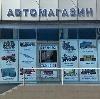Автомагазины в Безенчуке