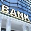 Банки в Безенчуке