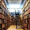 Библиотеки в Безенчуке