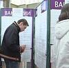 Центры занятости в Безенчуке