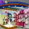 Детские магазины в Безенчуке