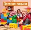 Детские сады в Безенчуке