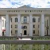 Дворцы и дома культуры в Безенчуке