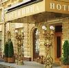 Гостиницы в Безенчуке