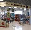 Книжные магазины в Безенчуке