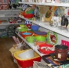 Магазины хозтоваров в Безенчуке