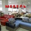 Магазины мебели в Безенчуке