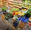 Магазины продуктов в Безенчуке