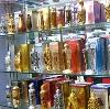 Парфюмерные магазины в Безенчуке