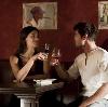 Рестораны, кафе, бары в Безенчуке