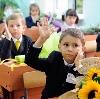 Школы в Безенчуке