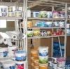 Строительные магазины в Безенчуке