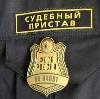 Судебные приставы в Безенчуке