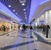 Торговые центры в Безенчуке