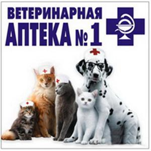 Ветеринарные аптеки Безенчука