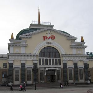 Железнодорожные вокзалы Безенчука